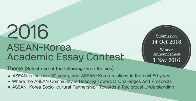 The 1st ASEAN-Korea Academic Essay Contest